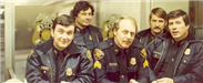 The Edina Police night shift in 1982.